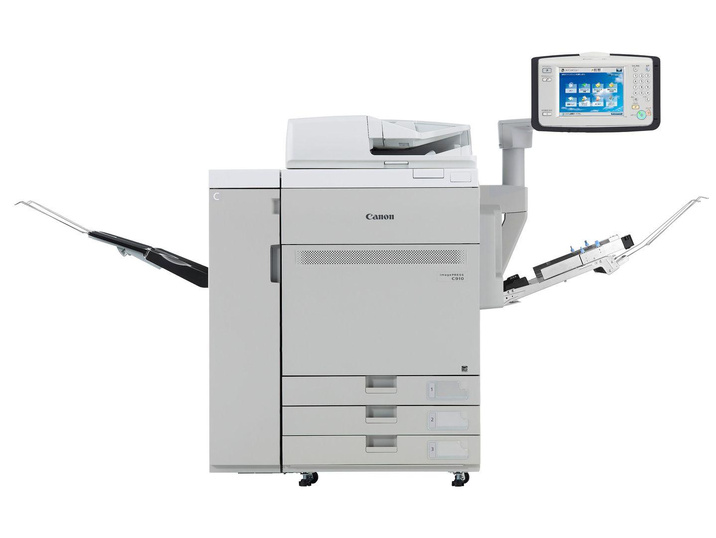 Impresora Canon Multifunción